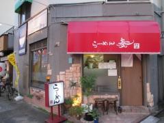 【新店】らーめん 奏【弐】-2