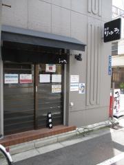 麺屋 りゅう-1