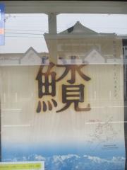貪瞋痴【弐】-3