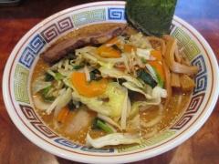 つけ麺 目黒屋【四拾】-4