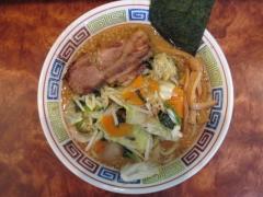 つけ麺 目黒屋【四拾】-5