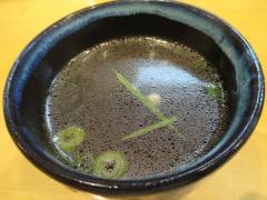 大阪 麺哲【弐】-9