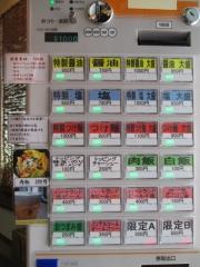 【新店】麺処 秋もと-3