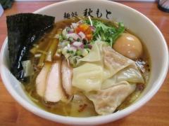 【新店】麺処 秋もと-7