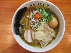 【新店】麺処 秋もと-8