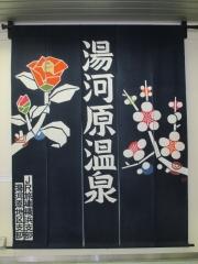 らぁ麺屋 飯田商店-3