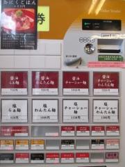 らぁ麺屋 飯田商店-5