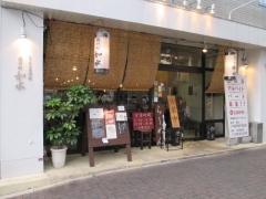徳川町 如水-1