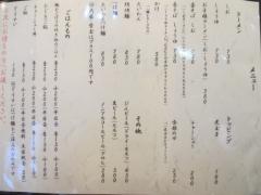 徳川町 如水-3