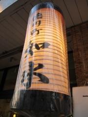 徳川町 如水-13