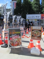 大つけ麺2015 麺処 ほん田 ~厳選素材の塩ラーメン~-15