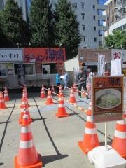 大つけ麺2015 麺処 ほん田 ~厳選素材の塩ラーメン~-16