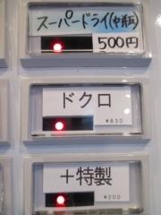 らぁめん 小池【六】-5