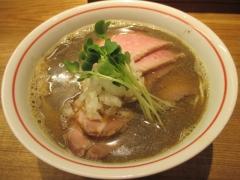 麺尊 RAGE【壱拾】-6