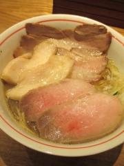 麺尊 RAGE【壱拾】-10