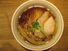 麺尊 RAGE【壱壱】-3