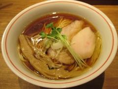 麺尊 RAGE【壱壱】-2