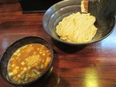 麺座 かたぶつ【四】-2