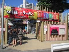 大つけ麺2015 ~第二陣 初日~-1