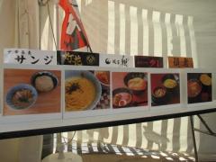 大つけ麺2015 ~第二陣 初日~-4