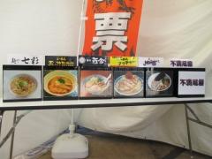 大つけ麺2015 ~第二陣 初日~-5