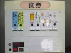 大つけ麺2015 ~第二陣 初日~-6