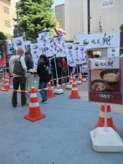 大つけ麺2015 ~第二陣 初日~-9