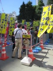 大つけ麺2015 ~第二陣 初日~-14