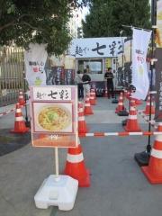 大つけ麺2015 ~第二陣 初日~-16