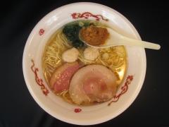 大つけ麺博2015 ~麺や 而今 「芳醇貝出汁鶏塩そば ~シビカラ肉味噌添え~」 ~-4