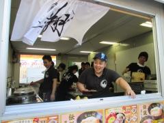 大つけ麺2015 麺屋 翔 ~極絞り鶏白湯つけ麺~-2