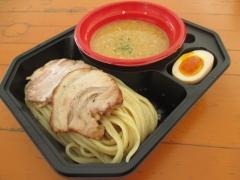 大つけ麺2015 麺屋 翔 ~極絞り鶏白湯つけ麺~-4