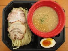 大つけ麺2015 麺屋 翔 ~極絞り鶏白湯つけ麺~-5