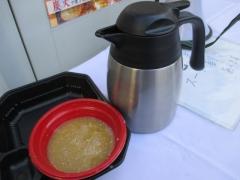 大つけ麺2015 麺屋 翔 ~極絞り鶏白湯つけ麺~-10