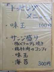 大つけ麺2015 中華蕎麦 サンジ ~サンジのつけめん~-2
