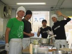 大つけ麺2015 中華蕎麦 サンジ ~サンジのつけめん~-3