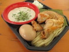 大つけ麺2015 中華蕎麦 サンジ ~サンジのつけめん~-4