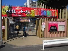 大つけ麺2015 ~第二陣 二日目~-1