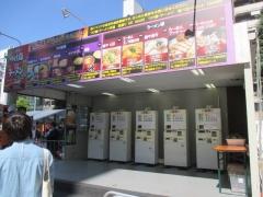 大つけ麺2015 ~第二陣 二日目~-2