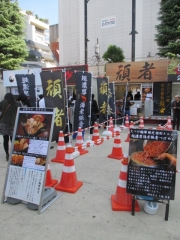 大つけ麺2015 ~第二陣 二日目~-6
