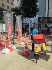大つけ麺2015 ~第二陣 二日目~-13