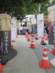 大つけ麺2015 ~第二陣 二日目~-18