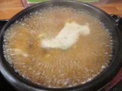 【新店】麺匠 中うえ-6