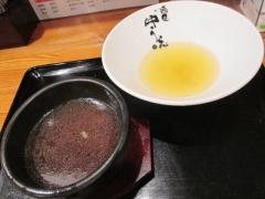 【新店】麺匠 中うえ-11