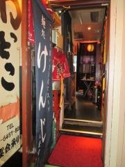 【新店】麺処 けんじ-4