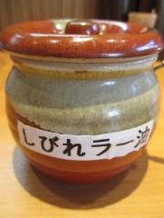 【新店】中華そば 虎桜-12