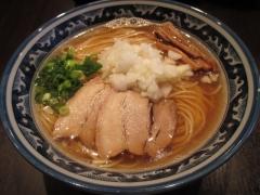 麺処 さとう 桜新町店【弐】-6