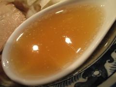 麺処 さとう 桜新町店【弐】-8