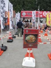 大つけ麺博2015 第四陣 らぁ麺屋 飯田商店 ~ 塩らぁ麺 いのち ~-10