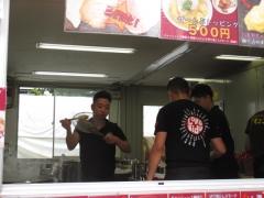 大つけ麺博2015 第四陣 らぁ麺屋 飯田商店 ~ 塩らぁ麺 いのち ~-13